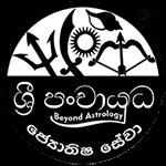 Sri Panchayudha Astrology Service
